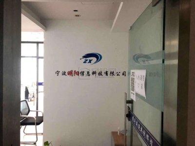 鄞州区锦寓路地铁口99平米精装修2个隔间办公室