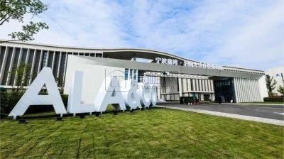 宁波首批特色产业园创建
