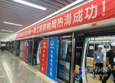 宁波轨道交通5号线一期启