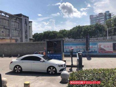 传奇广场停车收费
