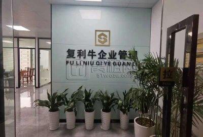 浙商银行大厦出租130平方带家具7900一个月
