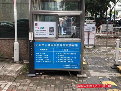 宁波泛亚中心物业停车收费多少?