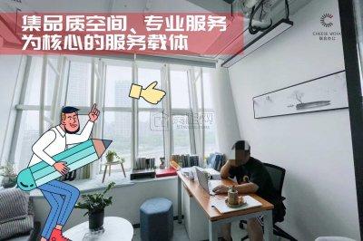 宁波芝土公园工位出租500元1个月