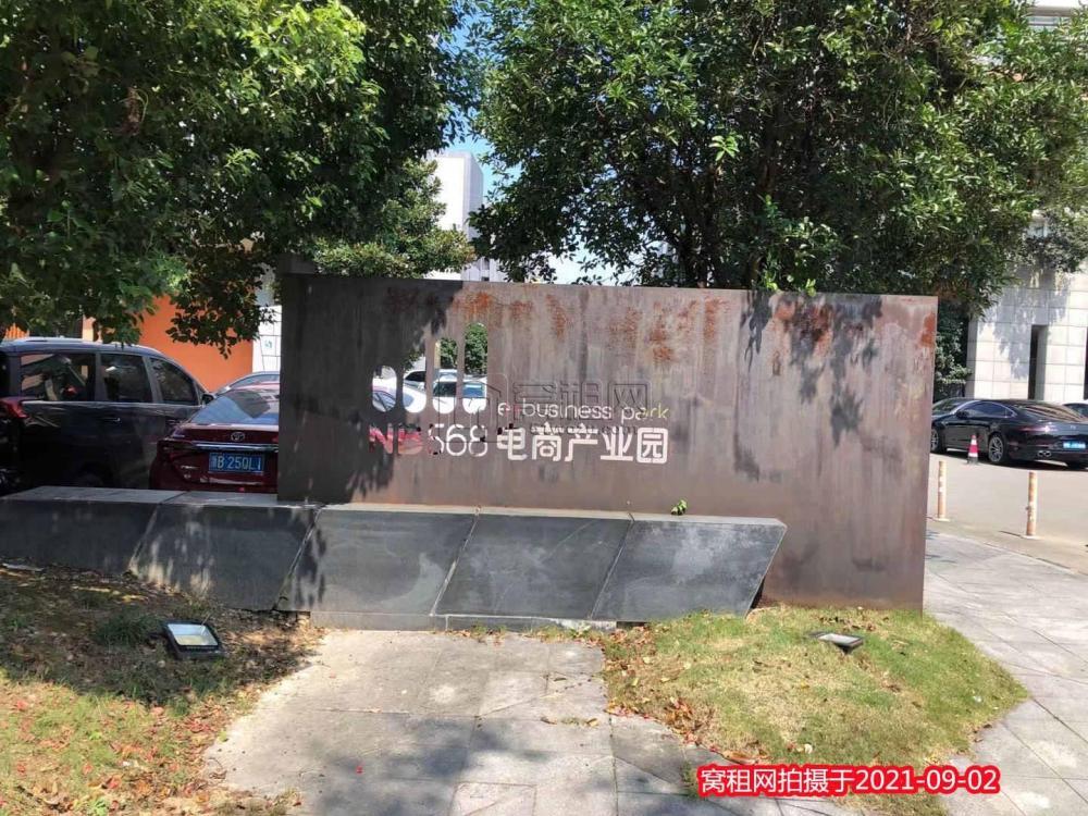 宁波NB568电商园停车收费