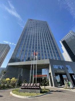 宁波高新区环领未来大楼